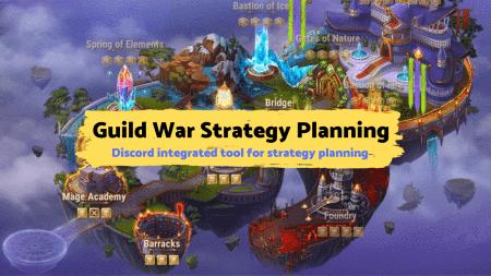 Hero Wars - Guild War Strategy Planning