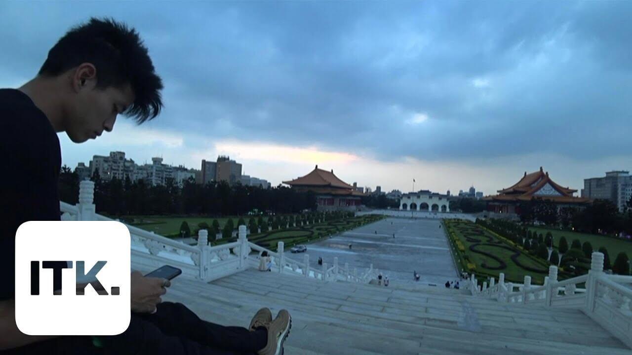 2021 Entrepreneurship Ideas Or How One Taiwanese Guy Streams His Life